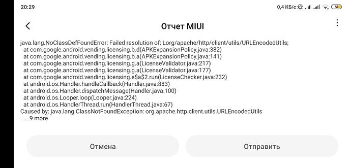 Screenshot_2020-03-21-20-29-31-117_com.miui.bugreport